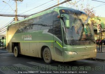 King Long XMQ6117Y | Buses Syver