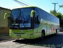 Comil Campione Vision - M. Benz | Buses Ramos Cholele