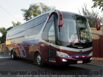 Yutong ZK6129HE | Buses Travel Inn
