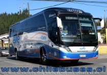 Neobus New Road 360 N10 - Scania | Buses Eme Bus