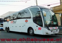 Neobus New Road 380 N10 - Scania | Buses MT Bus